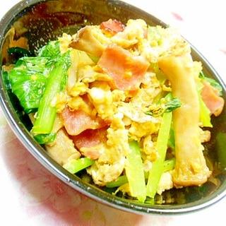 ❤小松菜とエリンギとベーコンの卵炒め❤