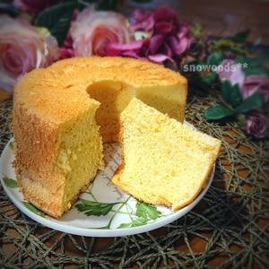 自家製酵母液でノンオイル☆プレーンシフォンケーキ