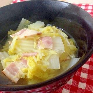 白菜とベーコンのコンソメ煮♡
