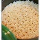 マクロビオティック・ストウブ玄米ごはん
