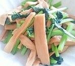 小松菜とメンマの中華炒め