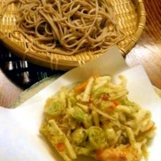 カラッと揚がる野菜のかき揚げ
