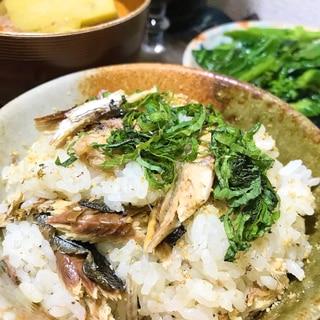 ☆★焼き秋刀魚の炊き込みご飯♪★☆