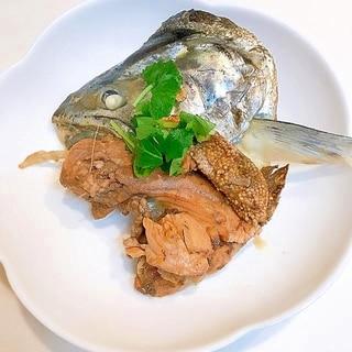 鱒のあら炊き