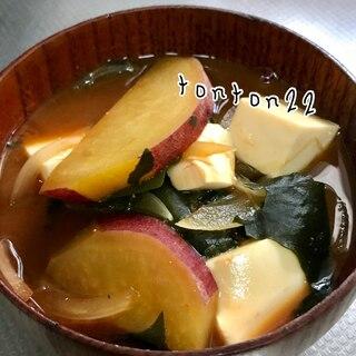 さつまいもと豆腐とわかめと残り野菜でお味噌汁☆
