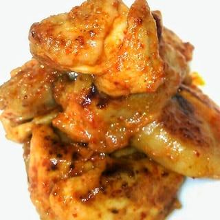 超簡単!サイゼリア風の辛味チキンの焼き