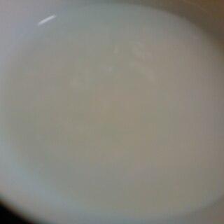 ひと味加えた葛湯