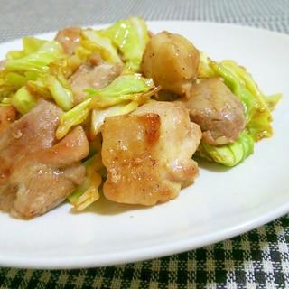 鶏肉とキャベツの塩レモン炒め
