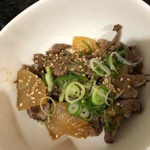 フライパンひとつで♪牛肉と大根の炒め物