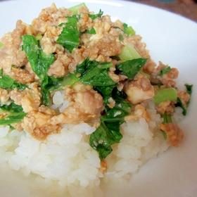 ひき肉と豆腐と小松菜の味噌マヨ炒め丼