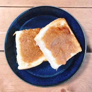 【簡単おいしい】きな粉トースト