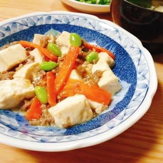 豆腐と人参と枝豆のそぼろ炒め