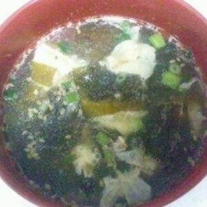 屋 卵 スープ 焼肉