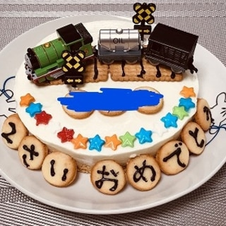 電車好きの子に!ヨーグルトのバースディケーキ