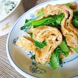 小松菜と油揚げのめんつゆ炒め♪