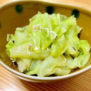 レンジで簡単に☆キャベツとしらすのサラダ