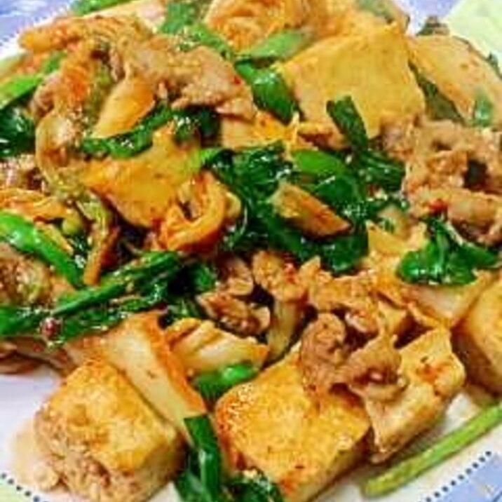 豆腐で豚キムチ炒め