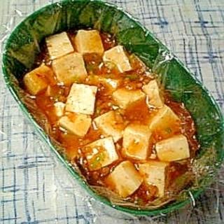 ピリ辛旨い☆麻婆豆腐弁当☆