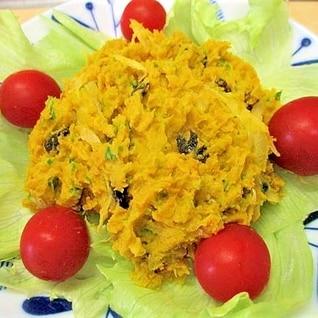 かぼちゃサラダ(レーズン・アーモンド入り)