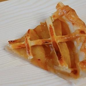 お砂糖なしのアップルパイ◎