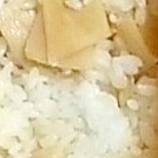 炊きあがったご飯に入れて2度炊きした!タケノコご飯