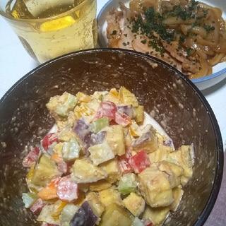 しっとり薩摩芋のこってり味噌マヨサラダ