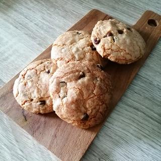 グルテンフリー 超絶サクサク!チョコチップクッキー