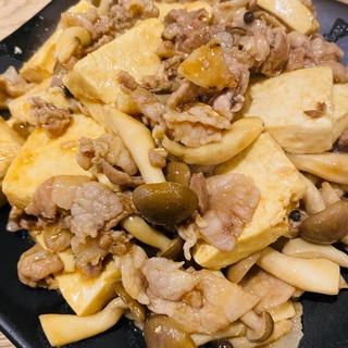 豚こまとぶなしめじと木綿豆腐のオイスター炒め