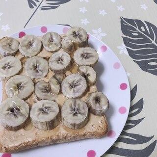 とろ〜り甘い!バナナトースト
