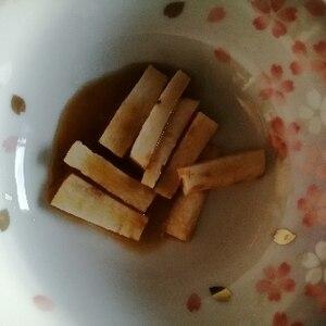 長芋の漬物♪わさび風味✿