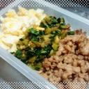 お弁当にも(ˊ•ω•ˋ) 3(4)色DONっ