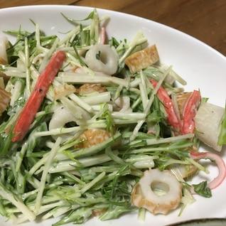 水菜とちくわのサラダ