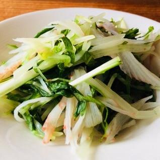 野菜を食す‼青紫蘇と水菜とカニカマのサラダ