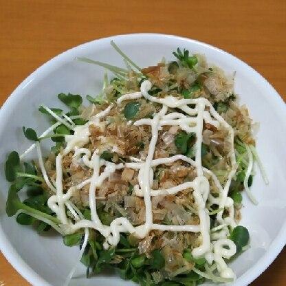 とても簡単なのに美味しくて、良い副菜になりました(^^)