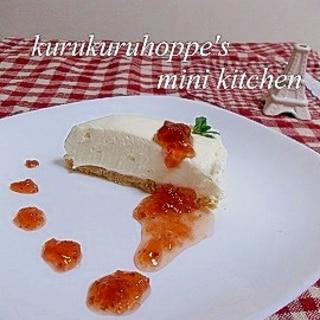 ひたすら混ぜるだけ☆本格レアチーズケーキ