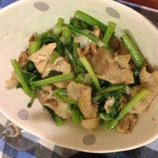 小松菜と豚肉のチーズ炒め