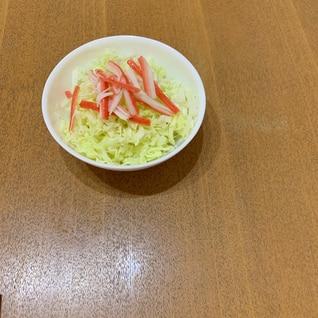 キャベツカニカマサラダ