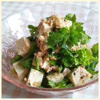 鮭の中骨水煮と豆腐のサラダ