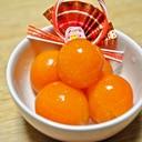 おせちに★金柑の甘露煮