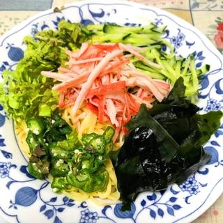 野菜たっぷりヘルシー冷麺