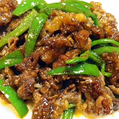 牛肉ピーマンピリ辛炒め