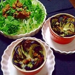 大葉味噌風味で~豚肉&秋茄子の重ねチーズ焼き~