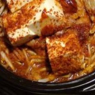 タジン鍋de豆腐チゲ
