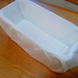 牛乳パックで作る、パウンドケーキ型