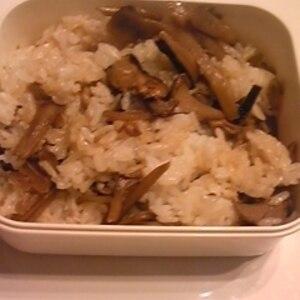 簡単‼️舞茸ごぼうの生姜混ぜご飯♪冷めても美味〜♪