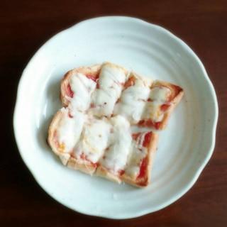ピザソースがなくても出来るピザトースト