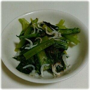 小松菜のしらすお浸し