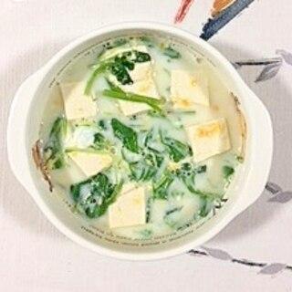 木綿豆腐とクレソンの豆乳スープ