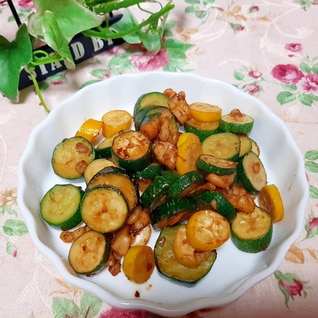 ズッキーニと胡桃の醤油麹ソテー