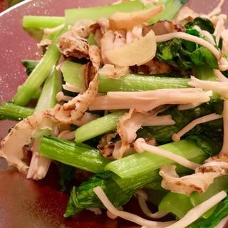 小松菜とえのきでホタテのヒモ炒め♩